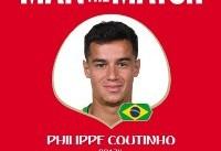 بهترین بازیکن بازی برزیل و کاستاریکا