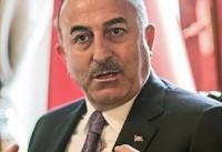 چاوش اوغلو خواستار همکاری ایران و ترکیه علیه پ ک ک شد