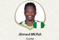 بهترین بازیکن نیجریه و ایسلند