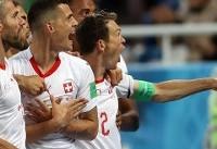 شکست صربستان از سوئیس معادلات گروه را پیچیده کرد