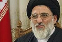 پیام تسلیت آیت الله هاشمی شاهرودی در پی درگذشت حجت الاسلام حسینی