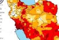 کدام استان&#۸۲۰۴;های کشور بیشترین خشکسالی را دارند