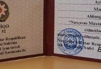 اعطای بالاترین نشان افتخار دولت جمهوری خودمختار نخجوان به سرکنسول ایران