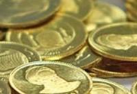 گام تازه دولت برای ساماندهی وضع سکه