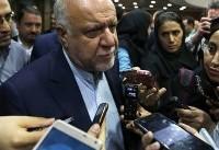 افزایش یک میلیون بشکهای تولید نفت اوپک در آستانه تحریم نفتی ایران
