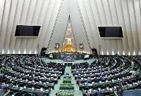 پایان جلسه علنی مجلس/ آغاز جلسه غیرعلنی برای بررسی دلایل گرانیهای اخیر