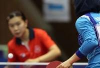 بانوان پینگپنگباز اعزامی به  بازیهای آسیایی مشخص شدند