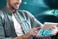 ارائه بسته های جدید اینترنت در طرح تابستانه همراه اول