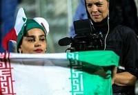 جمعی از زنان ایرانی خواستار فشار فیفا بر جمهوری اسلامی برای حضور زنان ...