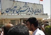 وضعیت آب در خوزستان و بوشهر به اعتراضات و تعطیلی پتروشیمی آبادان انجامید