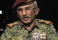 سخنگوی ارتش یمن: فرودگاه الحدیده کاملا امن است