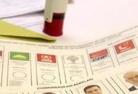 آغاز انتخابات سراسری ترکیه در بیش از ۸۰ استان