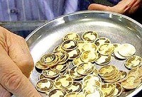 مالیات سکهها دریافت میشود