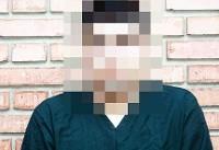 جنایت خانوادگی در خیابان دماوند/متهم قصد داشت نفر سوم را به قتل برساند که دستگیر شد