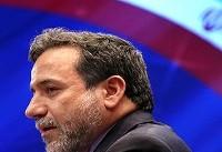 تازه ترین واکنش مقام های ایرانی در مورد برجام