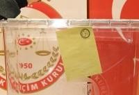 انتخابات ریاست جمهوری و پارلمانی ترکیه آغاز شد