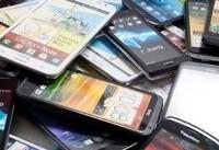 واکنش وزیر ارتباطات به گرانی گوشی موبایل | تخلفات پیگیری میشود