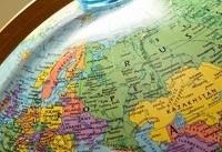 ۷۸ رشته گرایش جغرافیا در سه مقطع منسوخ شد