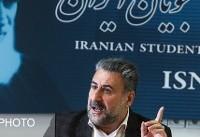 فلاحتپیشه رییس کمیسیون امنیت ملی شد