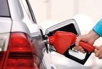 مصرف سوخت در بهار امسال،۱۰درصد بیش از پارسال/ جمع مصرف به ۲.۵میلیارد ...