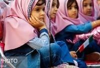 کتب «کمک درسی» و «نمره» در مدارس ابتدایی ممنوع