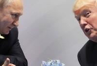 روسای جمهور آمریکا و روسیه در وین دیدار خواهند کرد