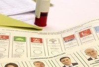 انتخابات ترکیه آغاز شد