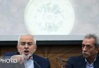 واکنشهای ظریف در جلسه اتاق بازرگانی ایران