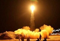 عربستان میگوید دو موشک را بر فراز ریاض رهگیری کردهاست