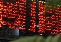 ادامه رکوردشکنی بورس تهران/ بورس بر فراز قله ۱۱۲هزار واحدی ایستاد