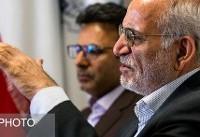 استاندار تهران: ارتقا نشاط اجتماعی راهی به سوی توسعه است