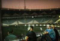 مجوز پخش دیدار ایران و پرتغال در ورزشگاه آزادی صادر شد