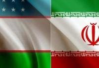 سفر دبیر شورای امنیت ملی ریاست جمهوری ازبکستان به ایران