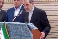 ولایتی: روابط ایران و عراق راهبردی است