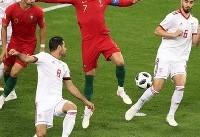 تساوی بدون گل ایران و پرتغال تا دقیقه ۱۶