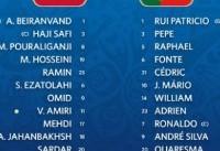 ترکیب تیم ملی برای دیدار با پرتغال مشخص شد