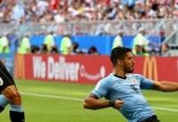 پایان نیمه اول/ شکست روسیه برابر اروگوئه با گل سوارز