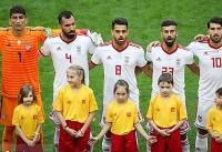 اعلام ترکیب تیم ملی ایران برای مصاف با پرتغال/ انصاریفر از ترکیب بیرون ماند