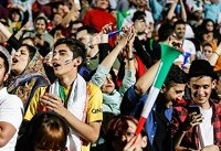 معاون استانداری تهران گفت مسابقه فوتبال ایران - پرتغال در ورزشگاه آزادی ...