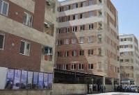 دو سوم مسکن مهر پرند تحویل داده شد
