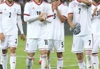 ترکیب تیم ملی ایران و پرتغال اعلام شد