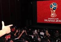 درآمد سینماها از بلیت فروش برای جام جهانی اعلام شد
