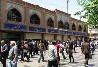 گزارشی از حال و هوای امروز بازار بزرگ تهران