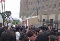 جمعی از بازاریان و اصناف مقابل مجلس تجمع کردند