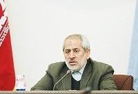 ۹ متهم پروندههای مؤسسات مالی بازداشتند