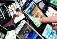 موبایل شما با چه ارزی وارد شده است؛ سامانه رجیستری میگوید