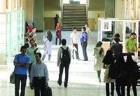 ریزش ۸۰۰ هزار نفری جمعیت دانشجویی | ۶۰۰ موسسه آموزش عالی تعطیل شد