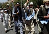 طالبان پیشنهاد تمدید آتشبس از سوی ریشسفیدان محلی را رد کرد