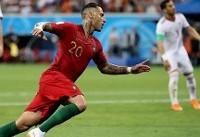 پیروزی یک نیمهای پرتغال مقابل ایران
