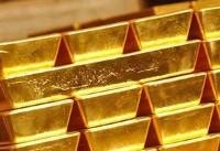 بهای جهانی طلا اندکی کاهش یافت